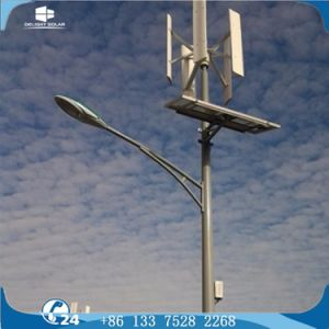 Vertical Axis Wind Power Mill Solar Hybrid LED Street Light pictures & photos