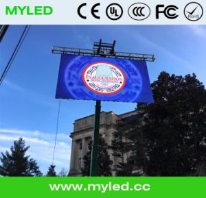 Epistar Brand Pixel Pitch 3.91mm LED Billboard Full Color P3.91 Indoor Rental LED Display pictures & photos