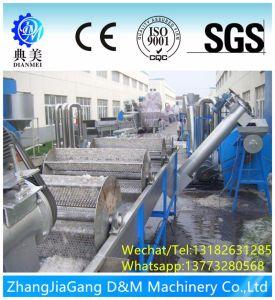Pet Bottle Scrap Washing Line pictures & photos