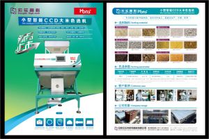 Hons+ Easily Operate System China Manufacturer Rice Color Sorter Machine, Small Rice Mill pictures & photos