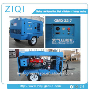 Portable Diesel Air Compressor 150kw 7bar/10bar pictures & photos