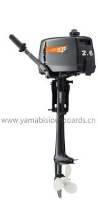 2 Stroke 15HP Yamabisi Outboard Motor pictures & photos