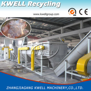 Agriculture Film Crushing Washing Machine, PE PP Film Recycling Machine pictures & photos