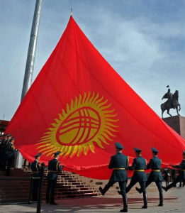 Custom Waterproof and Sunproof National Flag Kyrgyzstan National Flag pictures & photos