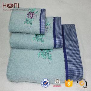 Cotton Jacquard Towel Sets, Family Towel Sets, China Supplier Towel Sets
