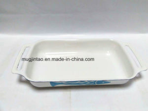 BBQ Enamel Pan Burn Oven Charcoal Barbecue Barbecue Plate Baking Dish Square Baking Tray pictures & photos