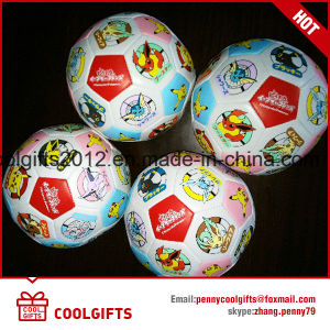 Wholesale Promotional Soft Cotton Juggling Ball with PU Leather for Gifts pictures & photos
