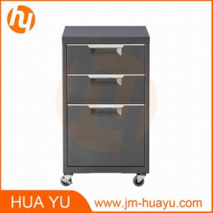 China Small Mobile Office Storage Metal Furniture File Cabinet ...
