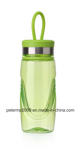 Beautiful Colorful Plastic Sports Water Bottle, Yellow Color Water Bottle pictures & photos
