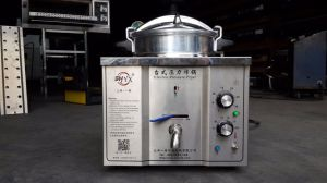 Cnix Pressure Fryer Mdxz-16 pictures & photos