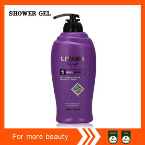 Softening Aroma Moisture & Smooth Body Wash pictures & photos