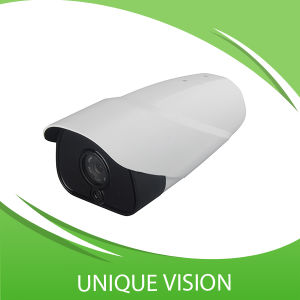New Product for CCTV 3.0 MP Bullet Camera pictures & photos