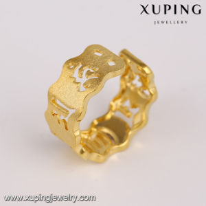 14145 Jewelry Simple Gold Plain Open Ring on Sales for Promotion pictures & photos