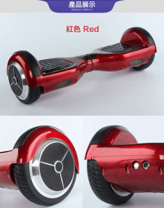 Kids Christmas Gift-Smart Electric Self Balance Two Wheels Scooter with Cool Design pictures & photos