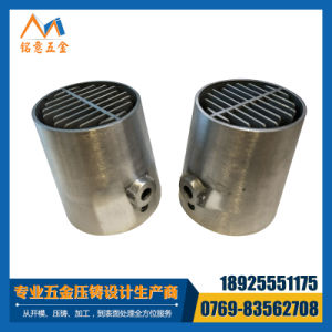 2017 Chinese Aluminum Die Casting for Light Parts with Polishing Treatment Approved ISO9001: 2008 pictures & photos