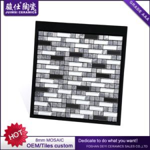 Alibaba China Pool Tile Simple Mosaic Wall Tile Bathroom Waterproof pictures & photos