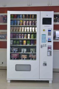 Vending Machine Non Refrigerated with Advertisement Display Screen pictures & photos