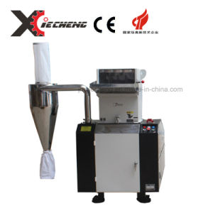 Small Plastic Soundproof Crusher (XC-GJ400) pictures & photos