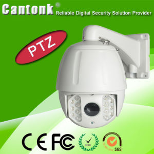 Hot Sale Low Illumination HD Outdoor High Speed Dome PTZ Camera (PT7BM) pictures & photos