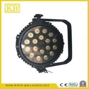 Stage Light 18*12W Waterproof LED PAR Light pictures & photos