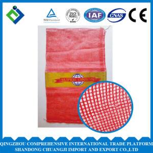 L-Shaped Flat String Mesh Bag with Gold Customer′s Logo for Vegetables&Fruits