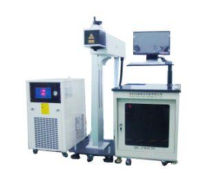 55w C02 Laser Marer
