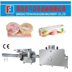 Automatic Horizontal Pack Machine pictures & photos