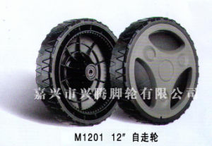 Lawn Mower Wheel (12 inches M1201)