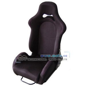 Yellow Black Carbon Fiber Reclining Seat (Can Put Any Logo) (SPL02)