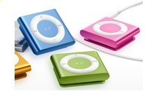 MP3 Player (MF248P) pictures & photos