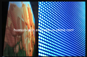 Mobile LED Video Curtain for Rental, Live Shows, Events