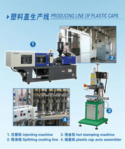 Manufacturing Equipment for Bottle Caps (LPEP002)