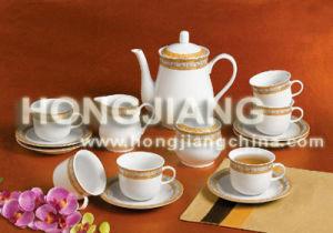 17pcs Tea Set (GOLDEN DECOR) pictures & photos