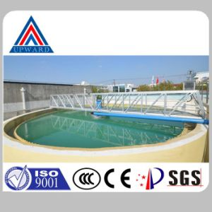 China Upward Brand Center Drive Mud Scraper Manufacturer pictures & photos