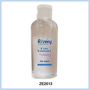 Hand Disinfection (ZE2513) pictures & photos