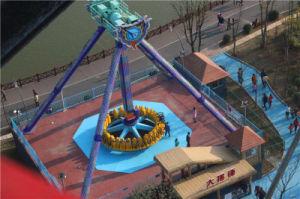 Amusement Rides Customized Large Pendulum (30 seats) pictures & photos