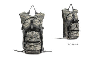 Military Camouflage Water Bag Backpack pictures & photos