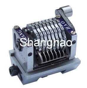 Flatbase Straight Rotary Numbering Machine (SH100 C)