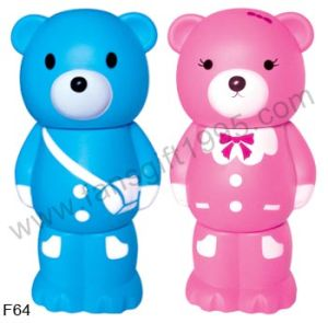 Little Bear Coin Bank (F64A)