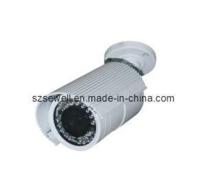 IP66 IR Waterproof Camera (SW630FC)