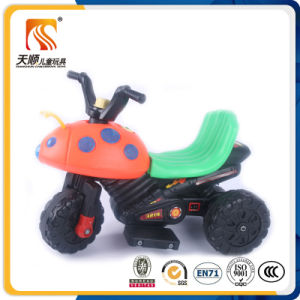 Cheap Electric Motorcycle with Music and Light for Kids pictures & photos