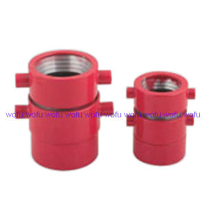 Fire Hose Quich Coupling pictures & photos