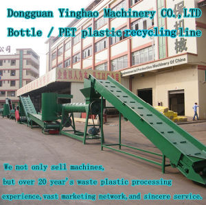 Bottle / Pet Plastic Recycling Machine