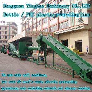 Bottle / Pet Plastic Recycling Machine