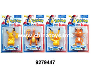 """Newest Toys Novelty Toy 5"""" Doll, Children′s Toy, Plastic Doll Toys (9279443) pictures & photos"""