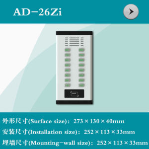 Audio Door Phone Shell with Press-Button (AD-26ZI)
