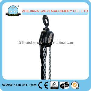 Hsh-E 1.5 Ton Ratchet Lever Hoist