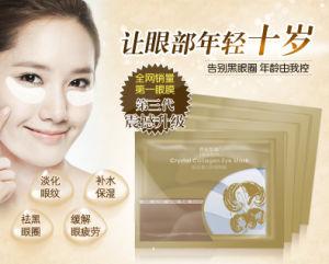 Top Sale Pilaten Crystal Collagen Eye Mask Anti-Puffiness, Dark Circle, Anti-Aging, Anti Wrinkle Moisturizing pictures & photos