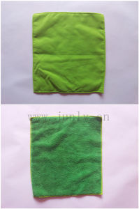 Insulating Pad and The Kitchen Clean Cloth (JL-187) pictures & photos