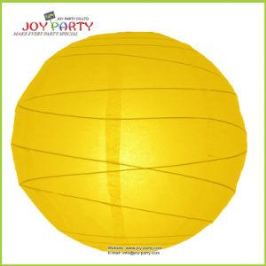 Yellow Irregular Ribbed Paper Lantern